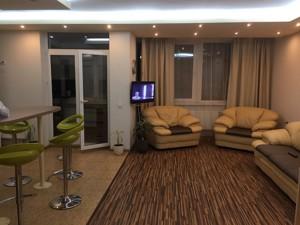 Квартира Z-1647365, Вышгородская, 45, Киев - Фото 11