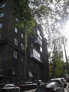 Квартира B-83922, Толстого Льва, 25, Киев - Фото 3