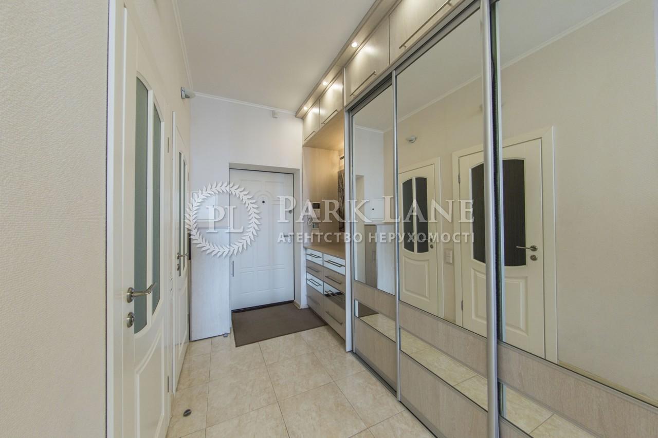 Квартира ул. Барбюса Анри, 5в, Киев, I-27672 - Фото 32