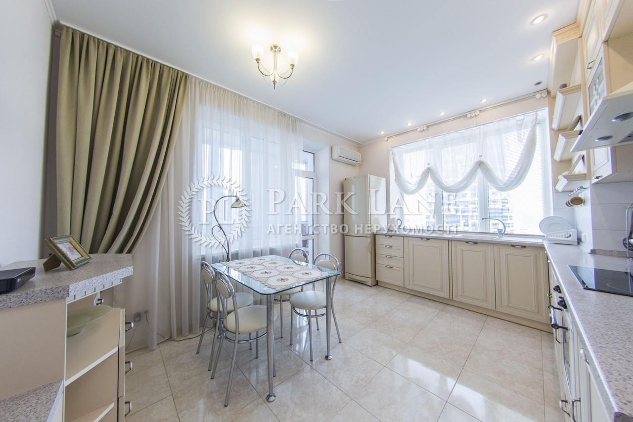 Квартира ул. Барбюса Анри, 5в, Киев, I-27672 - Фото 16