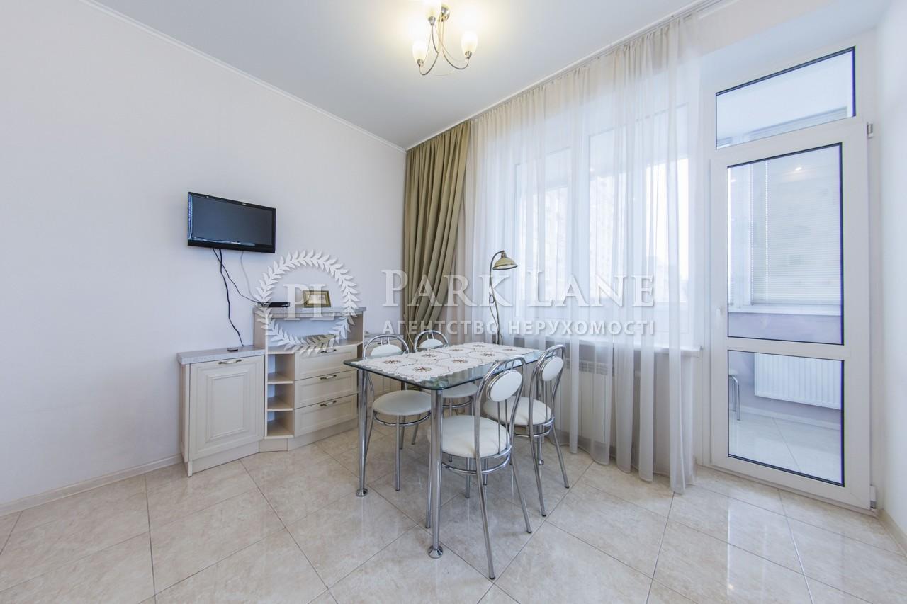 Квартира ул. Барбюса Анри, 5в, Киев, I-27672 - Фото 17