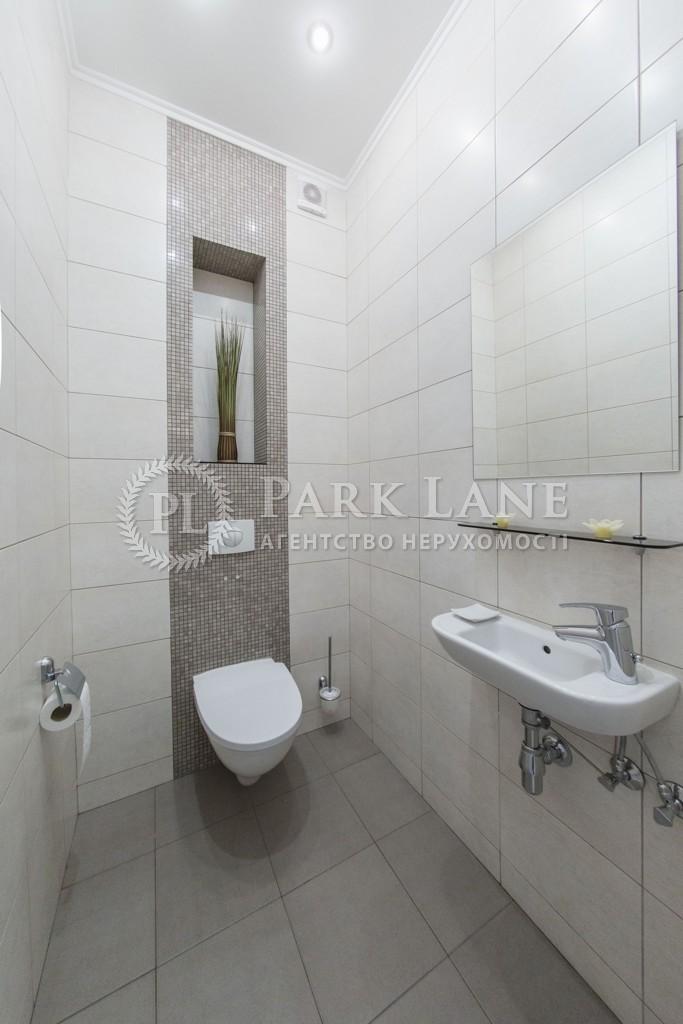 Квартира ул. Барбюса Анри, 5в, Киев, I-27672 - Фото 23