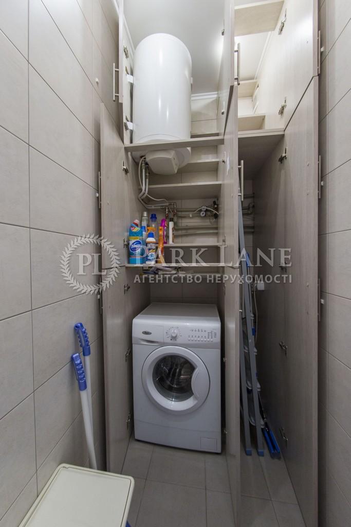 Квартира ул. Барбюса Анри, 5в, Киев, I-27672 - Фото 24