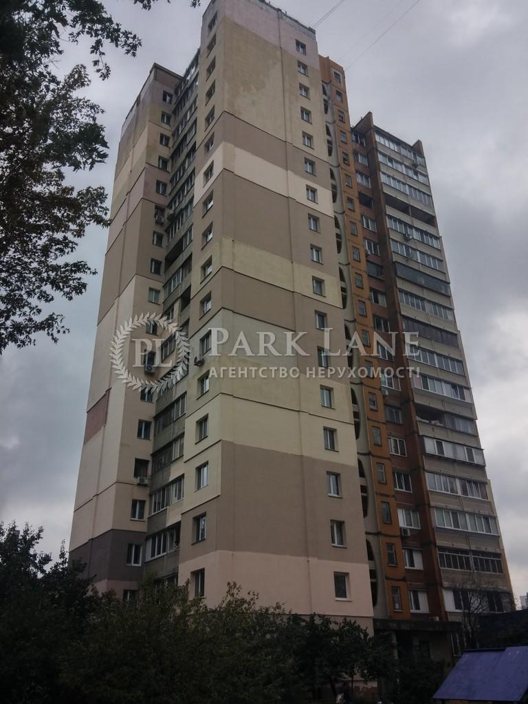 Квартира Порика Василия просп., 5, Киев, Z-384008 - Фото 1
