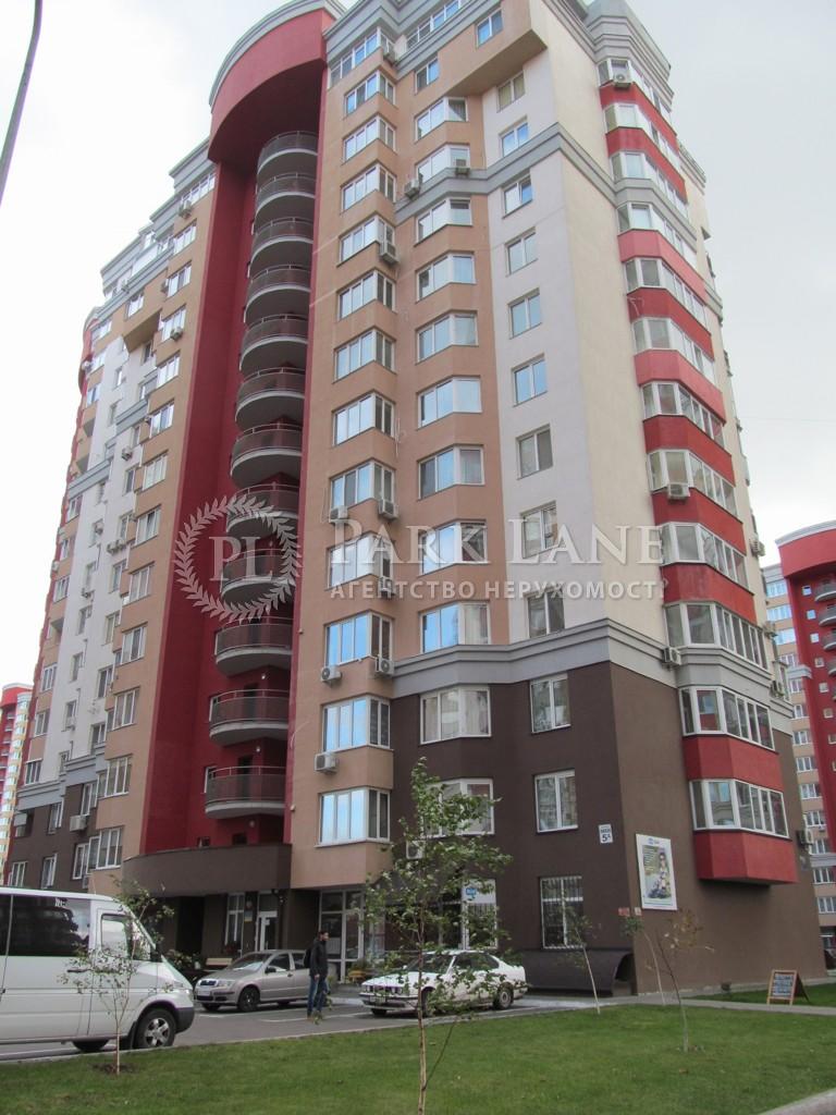 Квартира ул. Симоненко, 5а, Киев, I-29831 - Фото 1