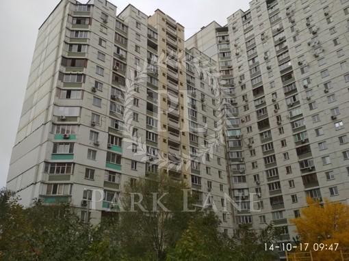 Квартира, R-16130, 8б