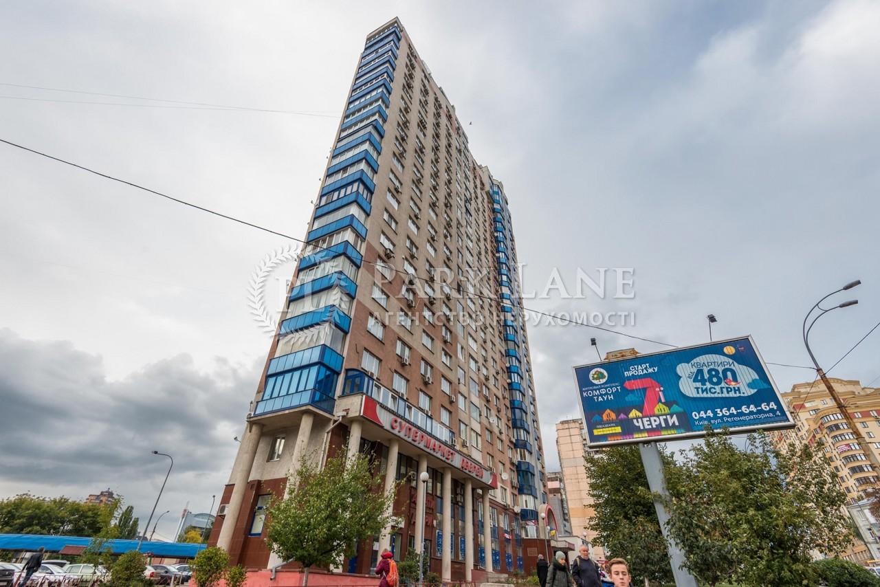 Квартира ул. Черновола Вячеслава, 20, Киев, R-12299 - Фото 14
