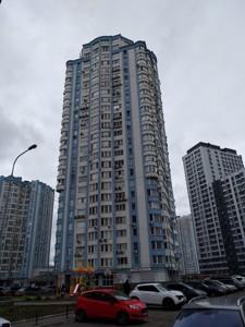 Квартира B-99817, Днепровская наб., 26а, Киев - Фото 1