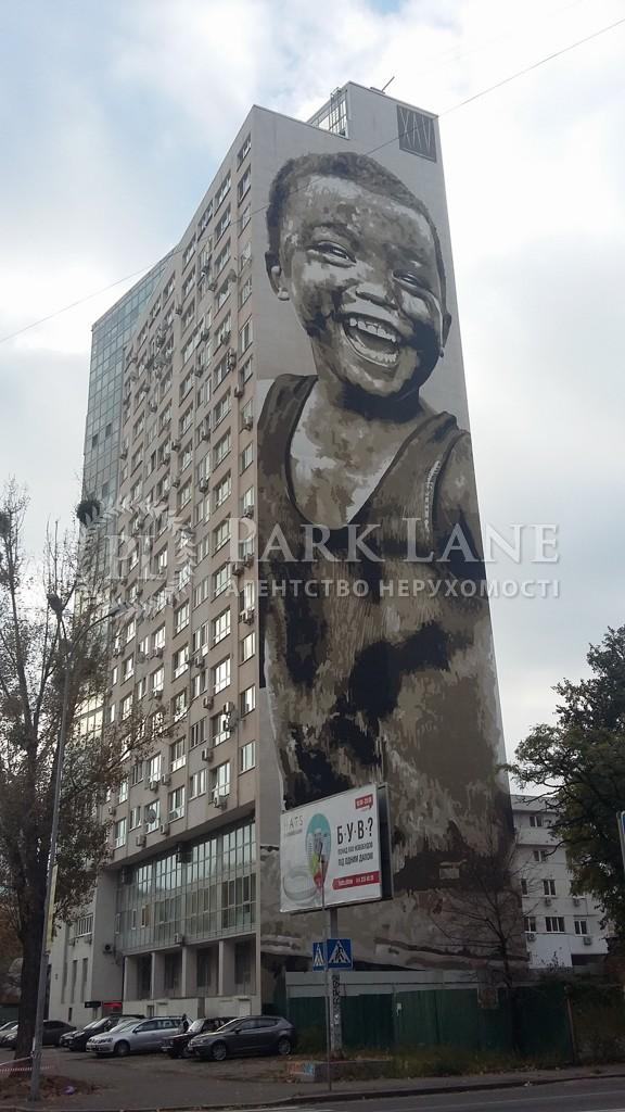 Квартира ул. Ямская, 35/34, Киев, D-35852 - Фото 10