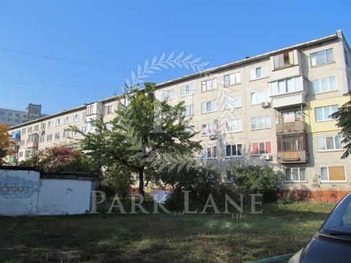 Квартира, N-18346, 15