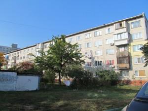 Квартира R-34870, Дарницкий бульв., 15, Киев - Фото 1