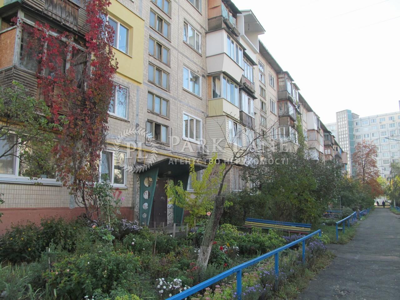 Квартира Дарницкий бульв., 15, Киев, R-34870 - Фото 13