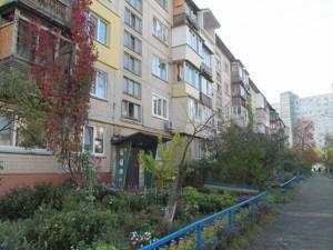 Квартира R-34870, Дарницкий бульв., 15, Киев - Фото 2