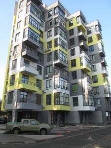 Квартира Z-782323, Юности, 8а, Киев - Фото 1