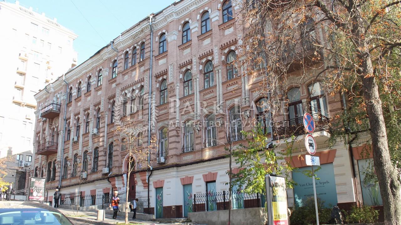 Квартира ул. Ольгинская, 2/1, Киев, F-7651 - Фото 1