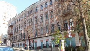 Коммерческая недвижимость, B-100364, Ольгинская, Печерский район