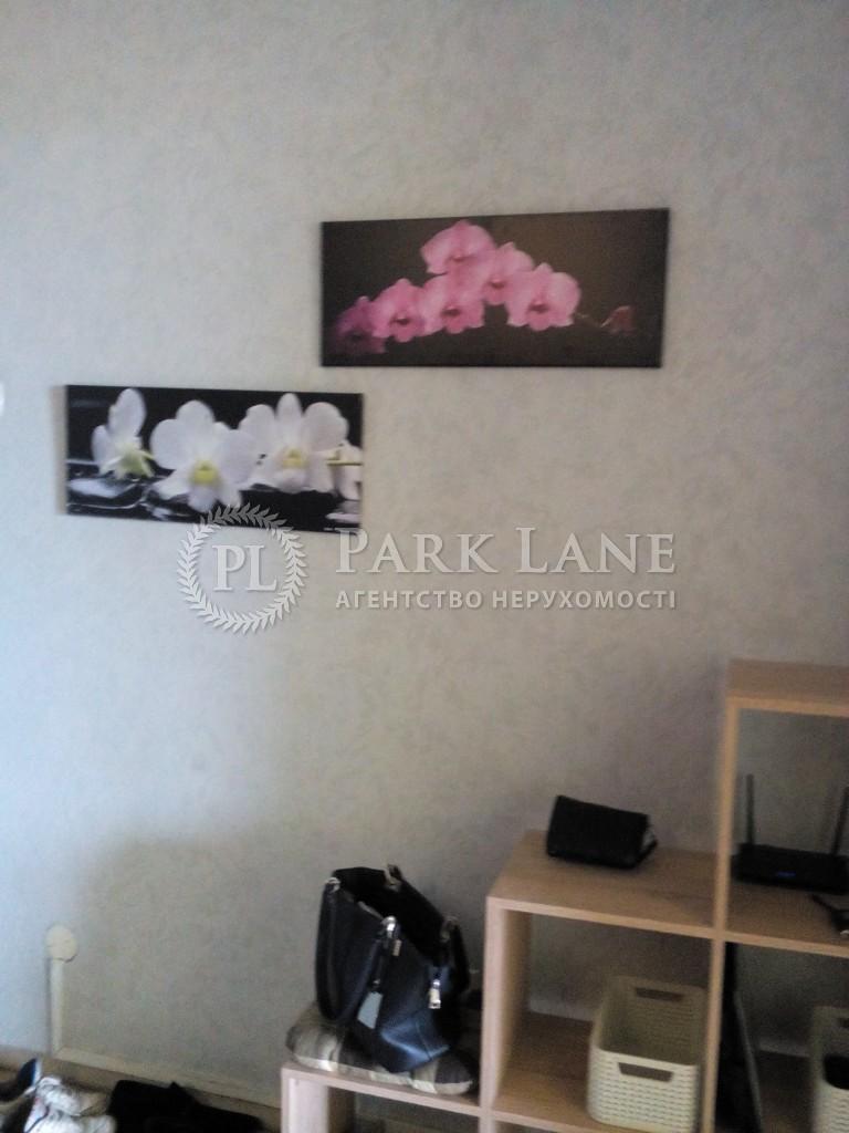 Квартира R-12415, Старонаводницкая, 8б, Киев - Фото 7
