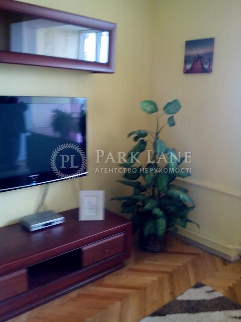 Квартира R-12415, Старонаводницкая, 8б, Киев - Фото 6