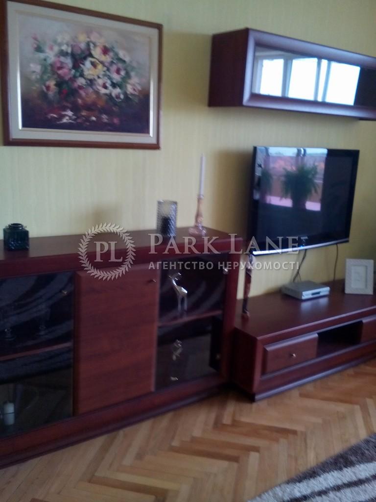 Квартира R-12415, Старонаводницкая, 8б, Киев - Фото 9