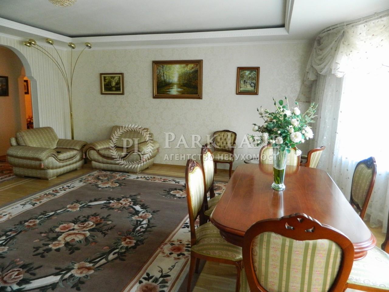 Квартира ул. Герцена, 17/25, Киев, L-24723 - Фото 3