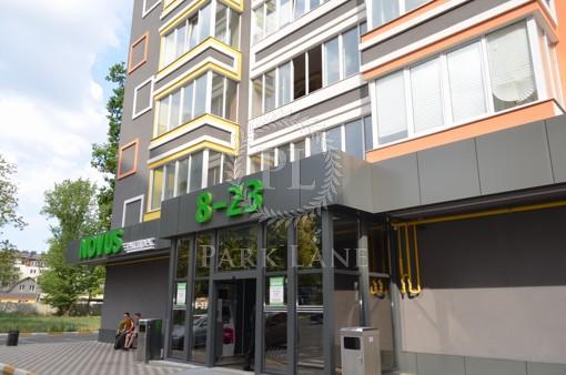 Квартира Новооскільська, 2ж, Ірпінь, I-27755 - Фото