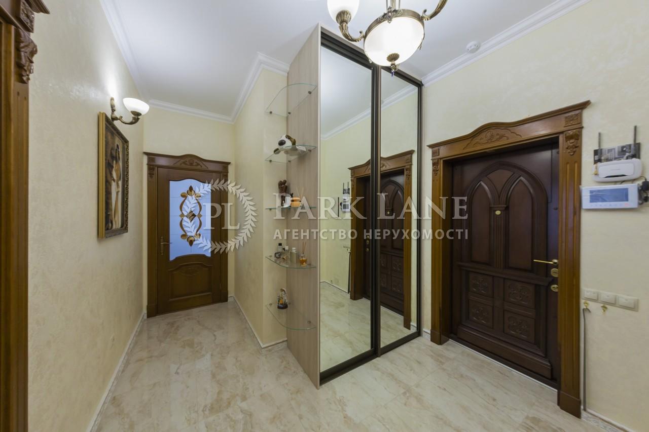 Квартира ул. Заречная, 1б, Киев, Z-74677 - Фото 15
