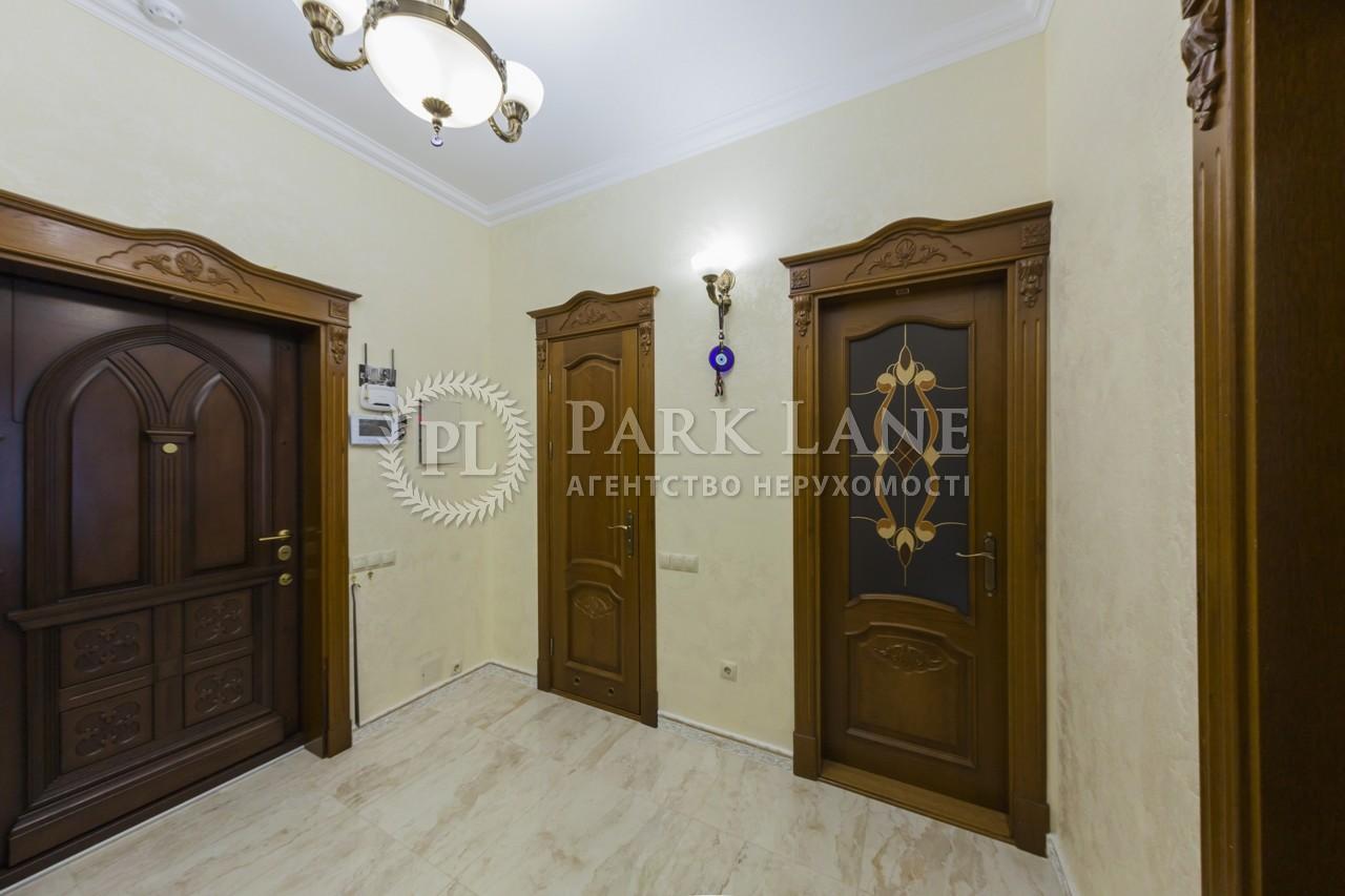 Квартира ул. Заречная, 1б, Киев, Z-74677 - Фото 16