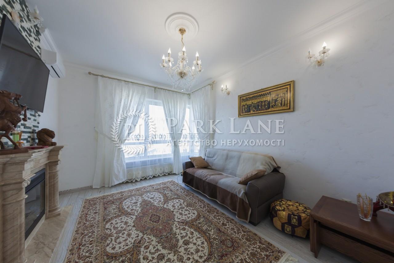 Квартира ул. Заречная, 1б, Киев, Z-74677 - Фото 3