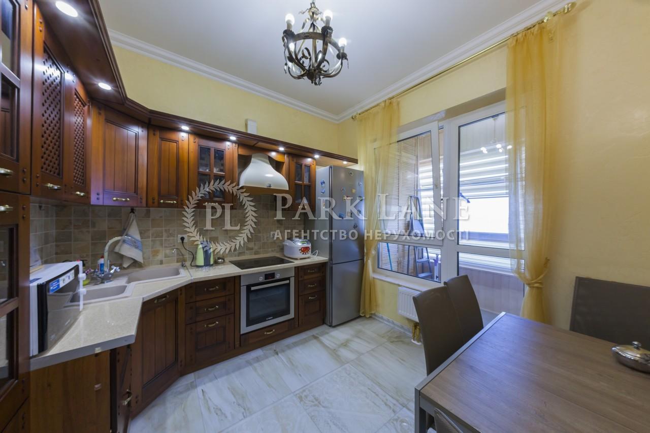 Квартира ул. Заречная, 1б, Киев, Z-74677 - Фото 11