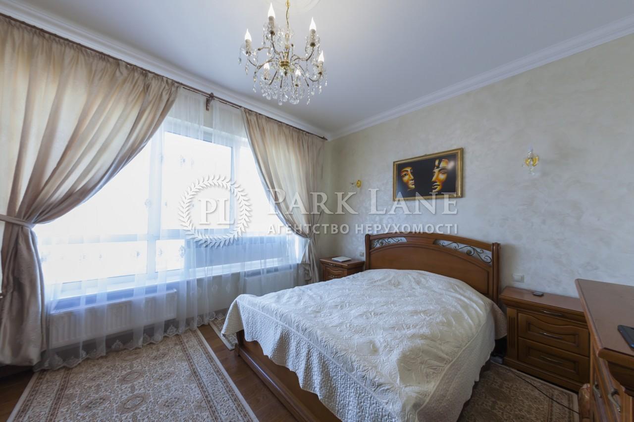 Квартира ул. Заречная, 1б, Киев, Z-74677 - Фото 9