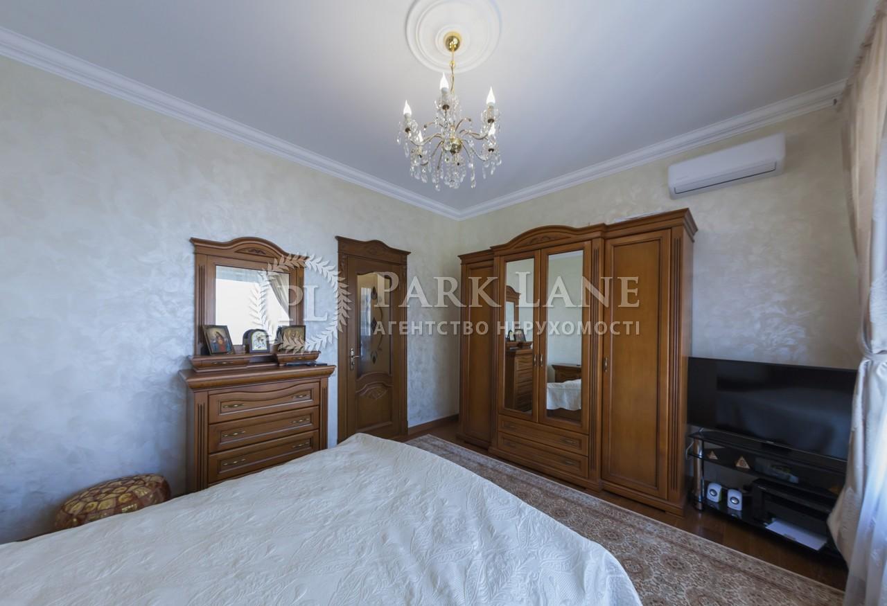 Квартира ул. Заречная, 1б, Киев, Z-74677 - Фото 10