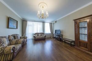 Квартира J-24713, Старонаводницкая, 13, Киев - Фото 6