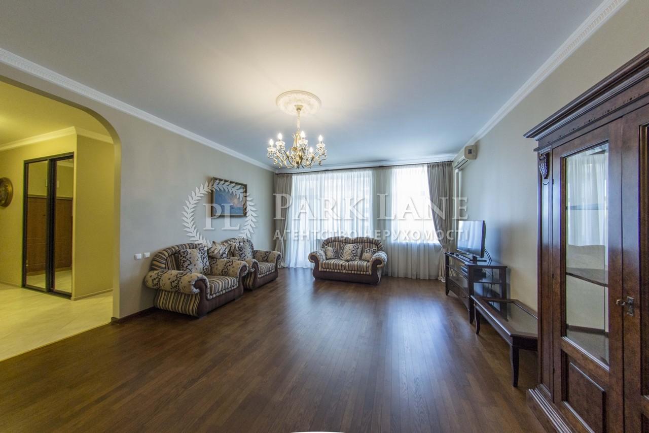 Квартира J-24713, Старонаводницкая, 13, Киев - Фото 7