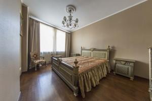 Квартира J-24713, Старонаводницкая, 13, Киев - Фото 10