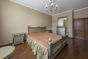 Квартира J-24713, Старонаводницкая, 13, Киев - Фото 11