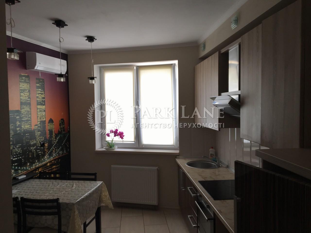Квартира ул. Княжий Затон, 9, Киев, Z-484226 - Фото 8
