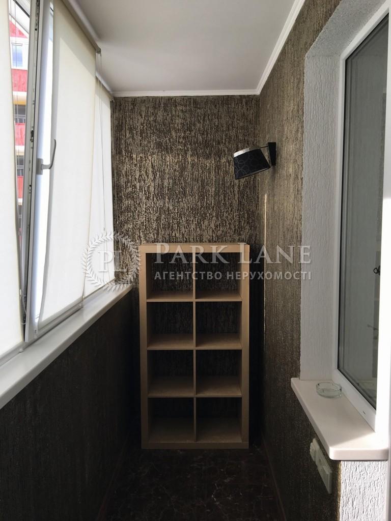 Квартира ул. Княжий Затон, 9, Киев, Z-484226 - Фото 17