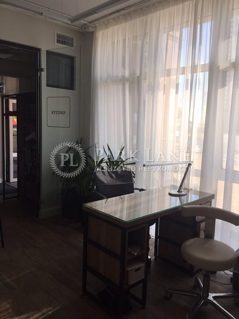 Нежилое помещение, ул. Глубочицкая, Киев, I-27798 - Фото 5