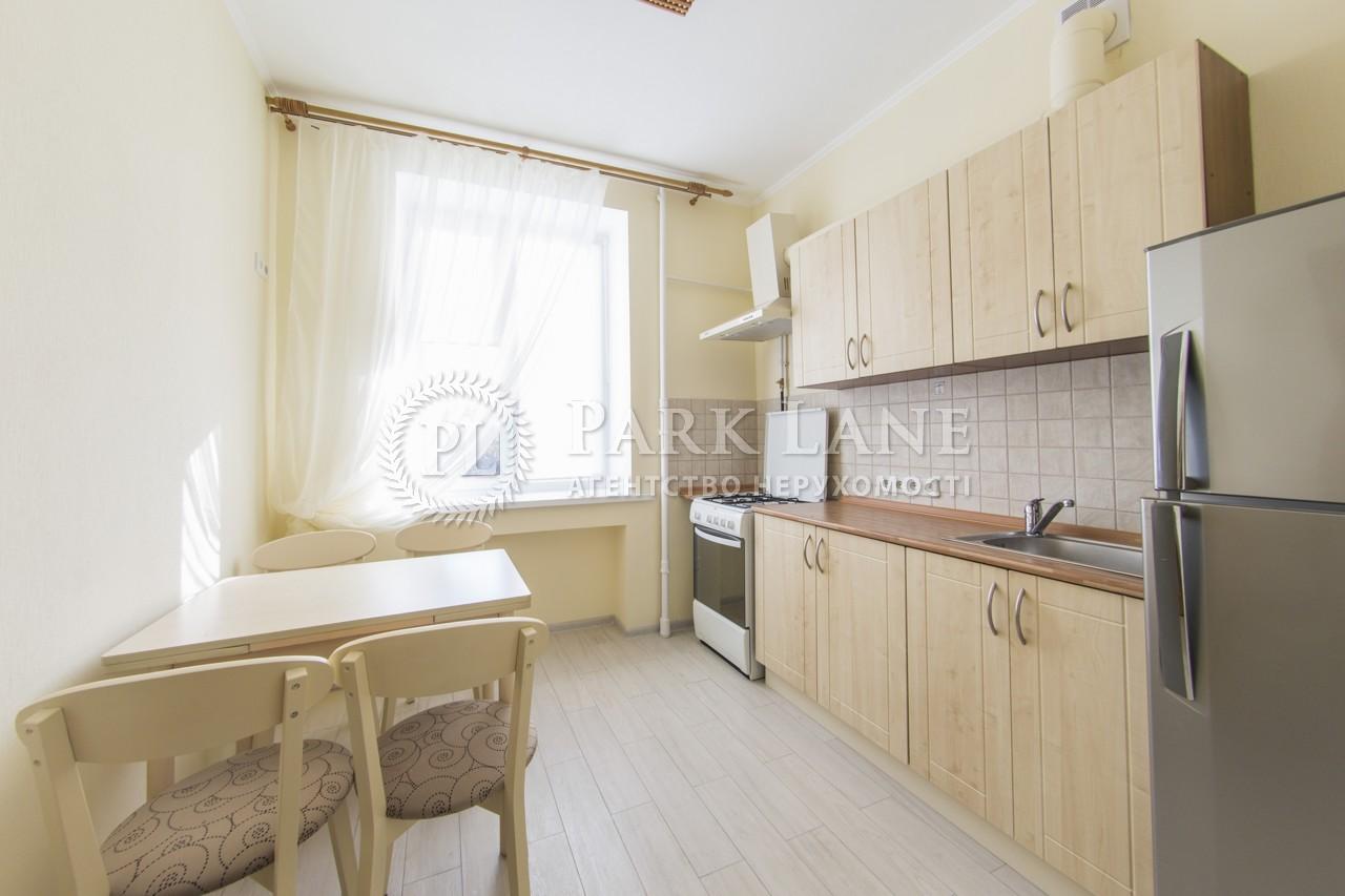 Квартира ул. Гоголевская, 49, Киев, J-24701 - Фото 10