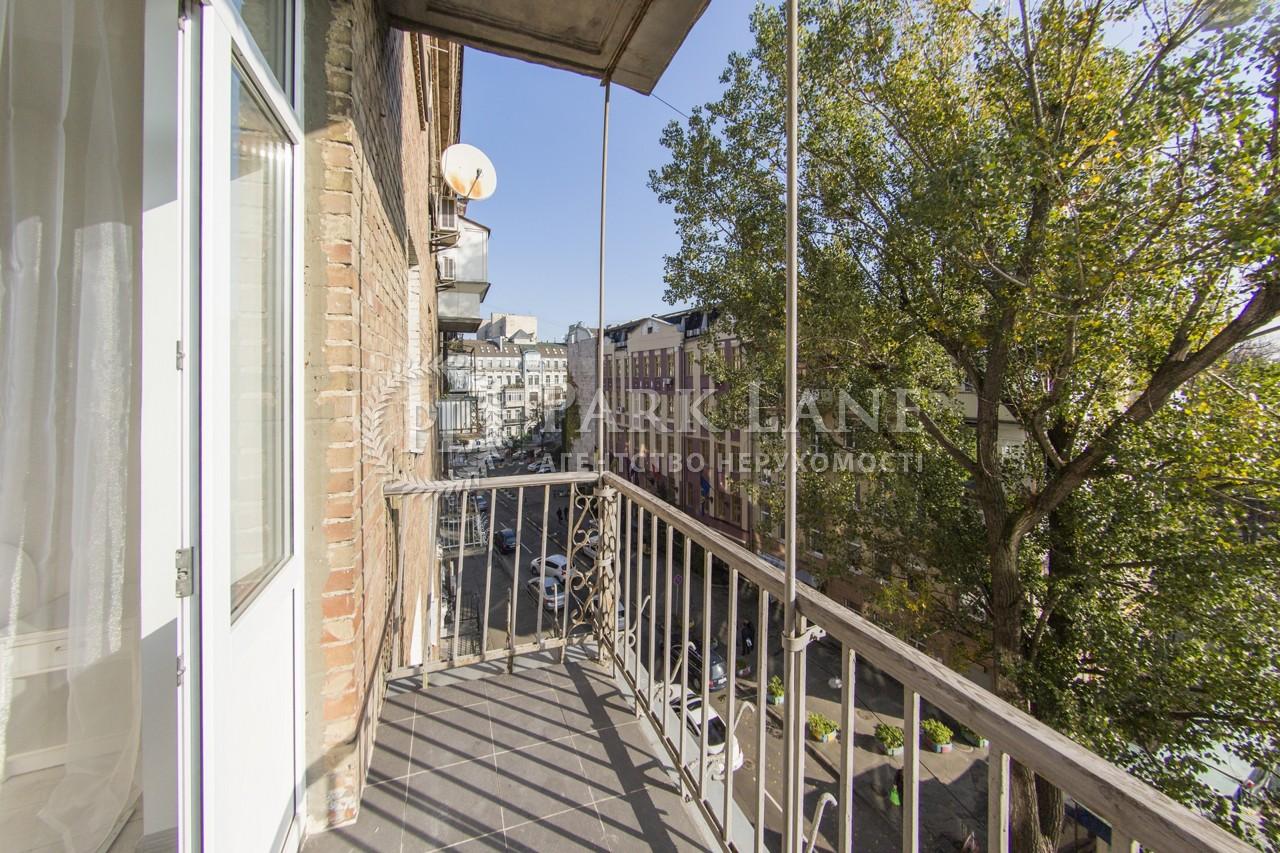 Квартира ул. Гоголевская, 49, Киев, J-24701 - Фото 18