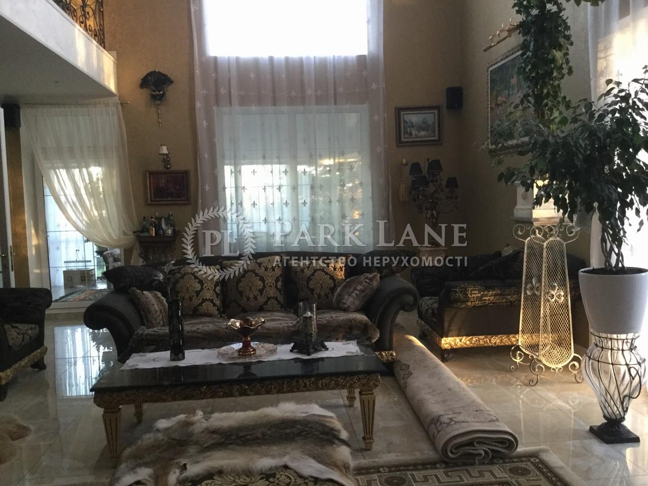 Дом ул. Подгорная, Новые Безрадичи, R-11325 - Фото 2
