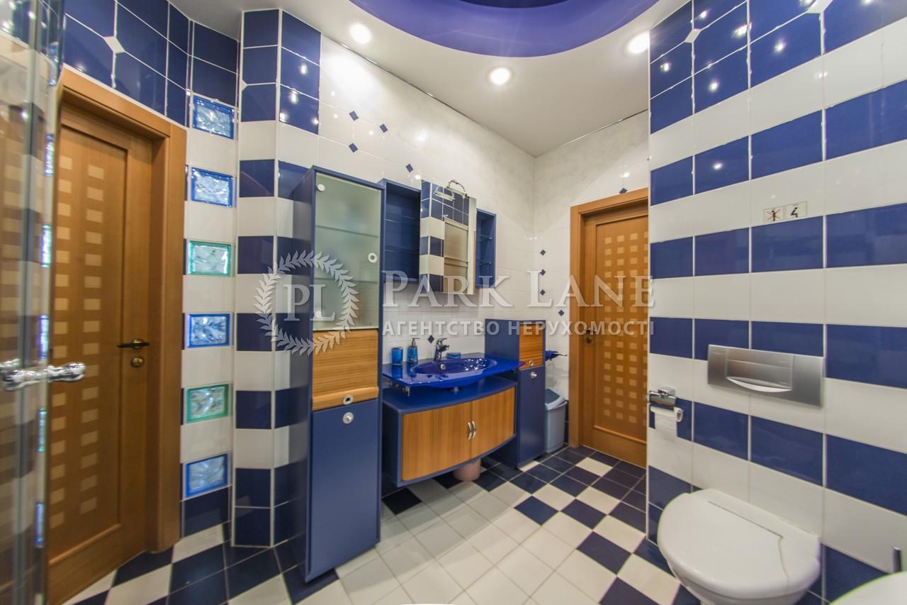 Квартира ул. Крещатик, 25, Киев, Z-1545078 - Фото 20