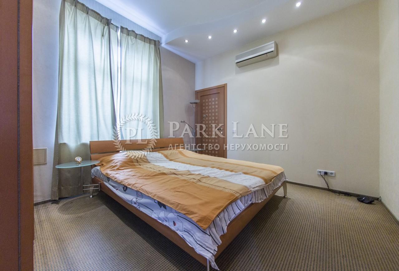Квартира ул. Крещатик, 25, Киев, Z-1545078 - Фото 18