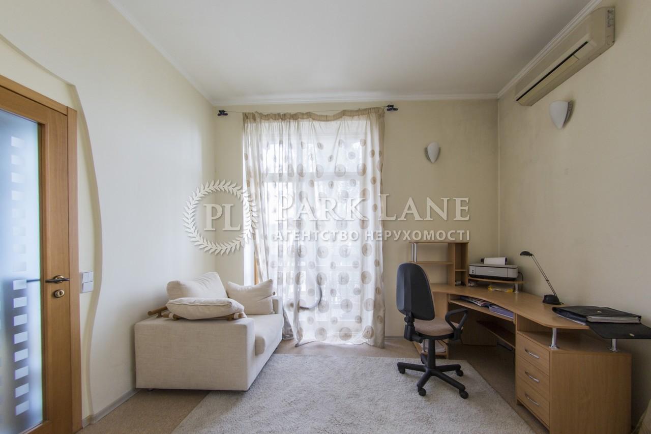 Квартира ул. Крещатик, 25, Киев, Z-1545078 - Фото 15
