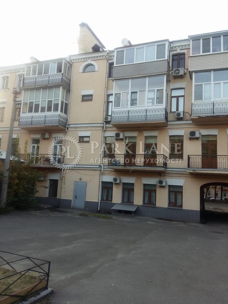 Квартира ул. Верхний Вал, 62, Киев, Z-448821 - Фото 1
