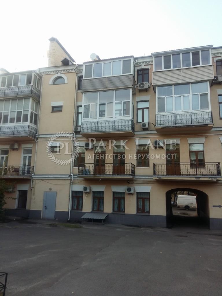 Квартира ул. Верхний Вал, 62, Киев, Z-448821 - Фото 12