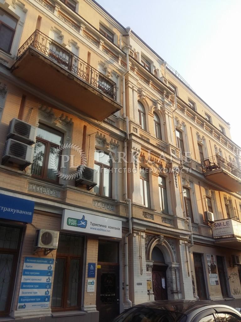 Квартира ул. Верхний Вал, 62, Киев, Z-448821 - Фото 4