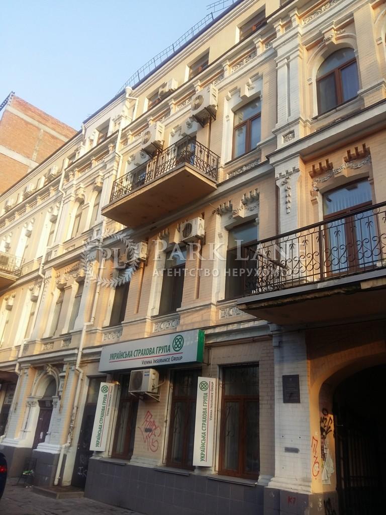 Квартира ул. Верхний Вал, 62, Киев, Z-448821 - Фото 14