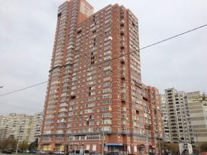 Квартира Z-1023746, Ревуцкого, 9, Киев - Фото 6