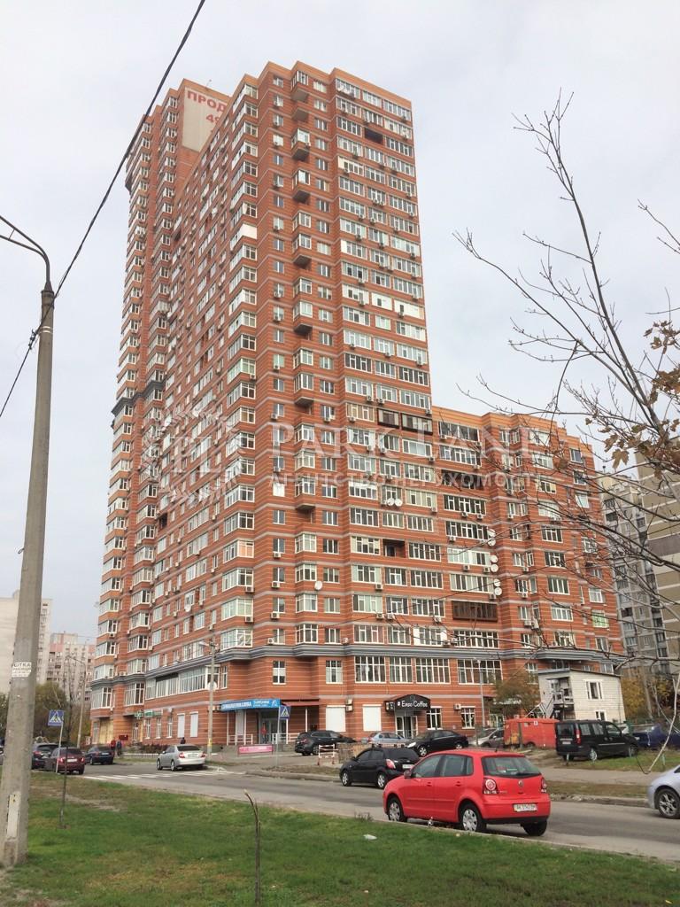 Квартира Z-1023746, Ревуцкого, 9, Киев - Фото 7